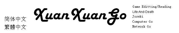 http://www.xuanxuango.com/images/HomeBanner.PNG
